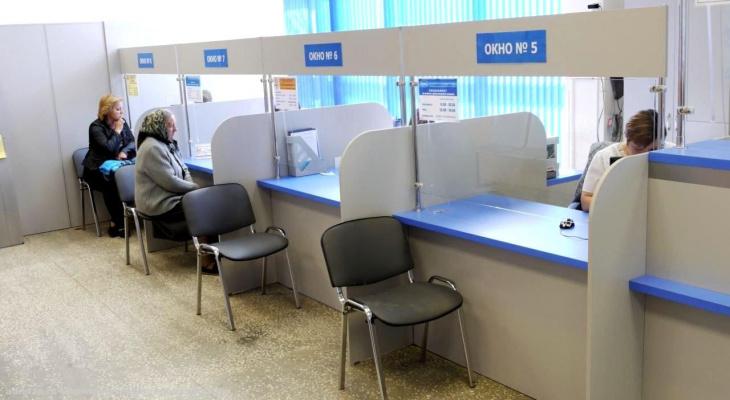 В центре Рязани открыли еще один пункт КВЦ: запоминайте адрес