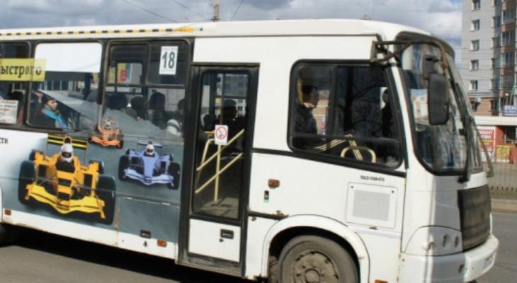 Сорокина: в Рязани продлят маршрут автобуса №18