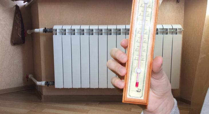 Рязанцы в гневе: отопление не дали, а плату уже насчитали. В ответ мэрия посоветовала подумать о перерасчете