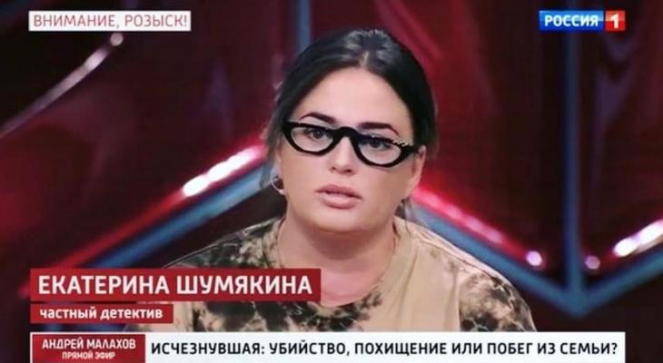 Заявление Екатерины Шумякиной: поиски пропавшей рязанки Елены Логуновой будут продолжены