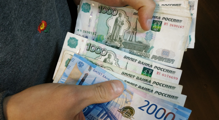 Пока не актуально: в России не планируют выпускать купюры крупнее 5 тысяч