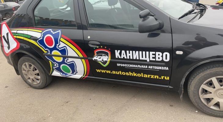 """Автошкола """"Канищево"""" объявляет новый набор"""