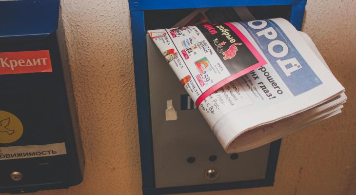 Как распространить 100 000 листовок по почтовым ящикам Рязани