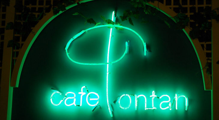 Джаза не будет - В Рязани закрывается первое джазовое кафе