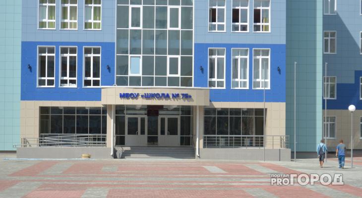 Новая школа в Песочне примет 1 сентября 1060 учеников