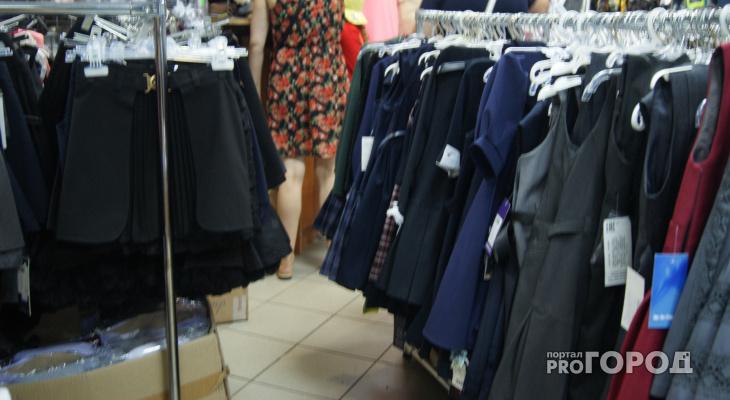 Родителей рязанских школьников заставляют покупать форму в конкретном магазине