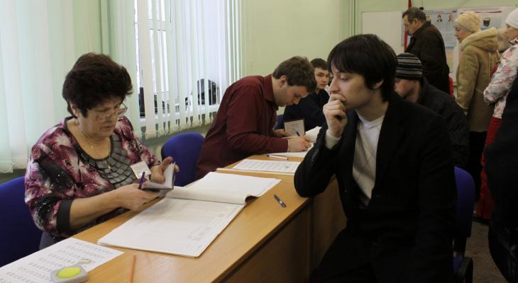 В Рязани стартовали выборы губернатора