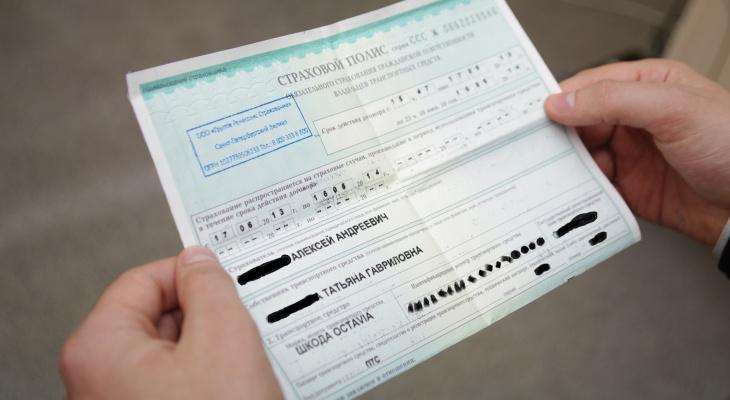 """Страховая компания """"Страж"""" не передала договоры по ОСАГО """"Опоре"""""""
