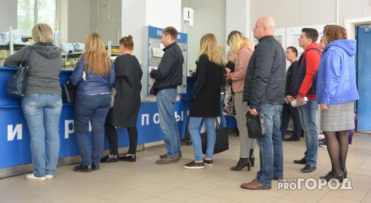 Pro Город выяснил причины огромных очередей и странного графика работы в почтовых отделениях Рязани