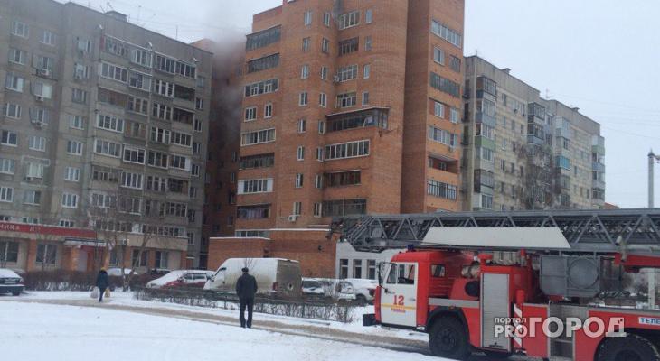В Канищеве горела многоэтажка, пострадали люди: все, что известно на данным момент