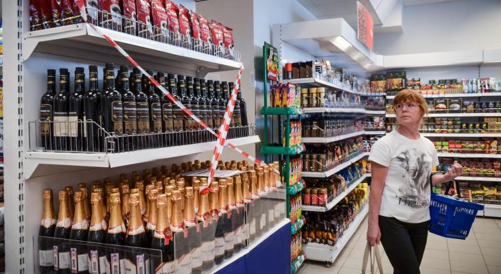 25 января в Рязани будет запрещена продажа алкоголя
