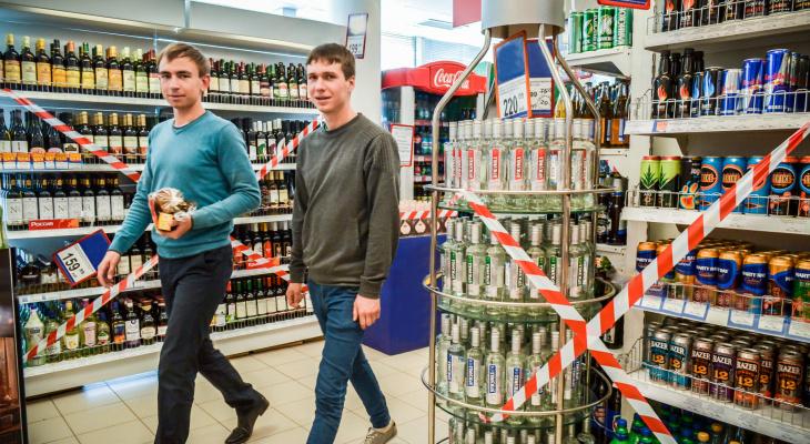 Скоро алкоголь можно будет купить он-лайн