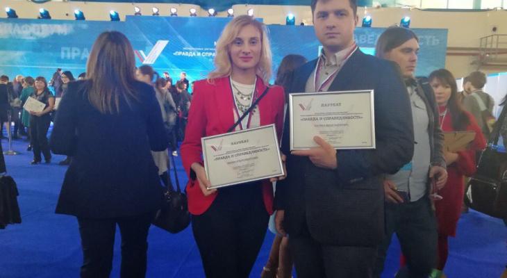Журналистка Pro Города Ксения Яцкина стала лауреатом конкурса «Правда и справедливость»